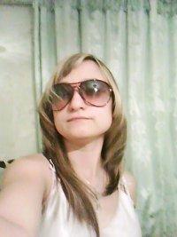 Анюта Рябцева, 28 июня 1992, Барнаул, id89646547