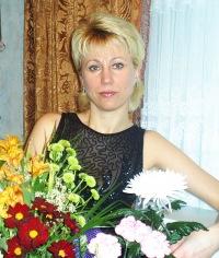Елена Федина, 28 февраля 1971, Минск, id136563696