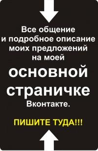 Перейдите Страницу, 6 января 1990, Санкт-Петербург, id142248263