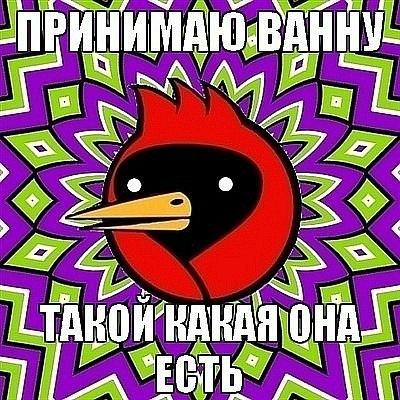 http://cs5840.vkontakte.ru/u15167983/139237749/x_07948a2a.jpg