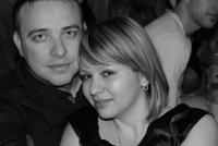 Олег--Слава Шерлис, 22 мая 1981, Могилев, id165671799
