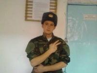 Илья Давыдов, 4 августа , Уфа, id170334443