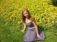 Наталья Куроедова, 11 ноября 1989, Краснодар, id33561446