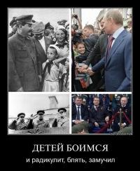 Дмитрий Ерёмин,