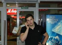 Николай Кулага