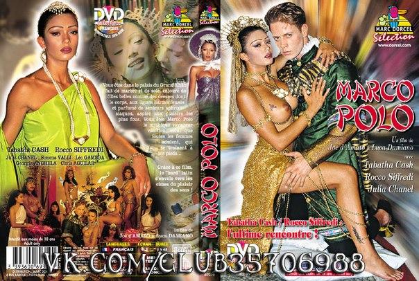 Лука дамиано фильмы с переводом