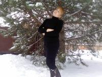 Светлана Дмитриева-Касаткина, 28 декабря 1997, Нерехта, id159321514