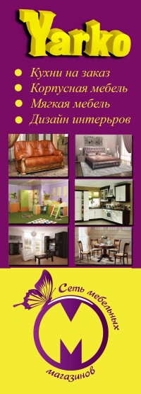 Мебельные магазины Гатчины - Карта Гатчины