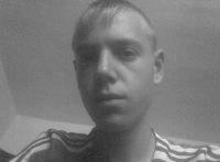 Аркадий Москалев, 25 июля 1994, Барнаул, id160179850
