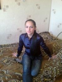 Ирина Кондрашова, 12 октября 1994, Тюмень, id168058807
