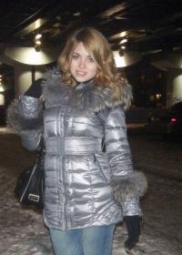 Алина Радимова, 1 марта , Самара, id134761279