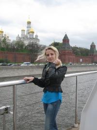 Олеся Батистик