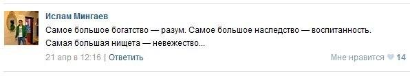 Драка с чеченцами в центре Москвы