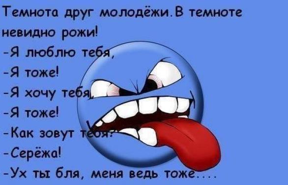 http://cs5844.userapi.com/u137292804/-14/x_b5e116af.jpg