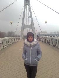 Ксения Кинсфатор, 26 октября 1991, Краснодар, id159898501