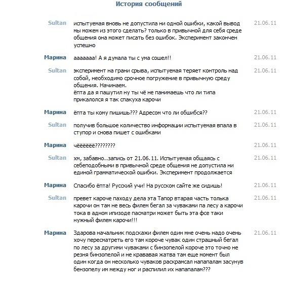 http://cs5844.vkontakte.ru/u1635528/-5/x_a4bf47d7.jpg