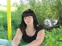 Наталия Шамшина, 13 сентября , Тверь, id106246548