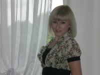 Оксана Зигмунд, 18 июня , Москва, id154164066