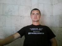 Сергей Колесников, 31 мая 1996, Владивосток, id141071721