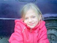 Жанна Столярова, 19 мая 1999, Ялта, id169530367