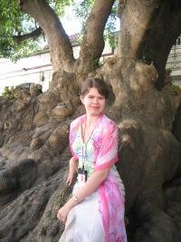 Елена Паршкова, 31 августа , Нижний Новгород, id2272052