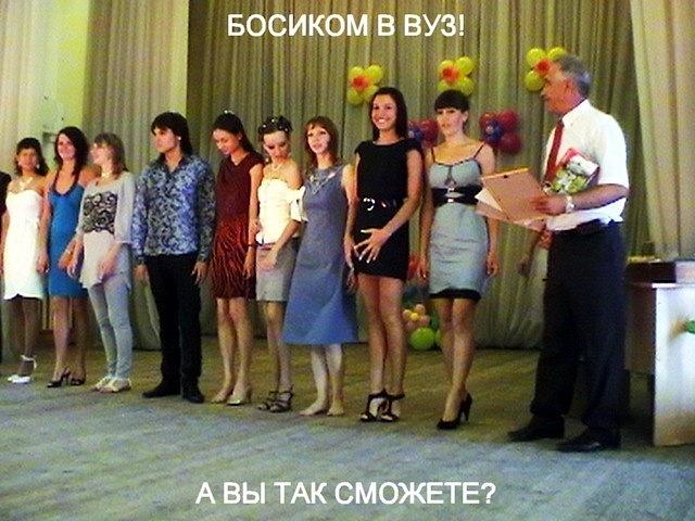 http://cs5847.vkontakte.ru/u12317566/138134008/y_dcc6ff9a.jpg
