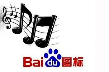 Лейблы разрешили китайцам бесплатно загружать музыку из Сети