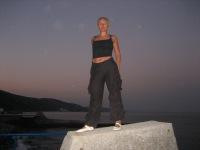 Наталия Вовченко (Гончарова), 14 сентября 1992, Харьков, id29040616