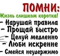 Максим Electro, 16 ноября , Санкт-Петербург, id52930386