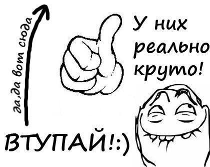 картинки приколы вк: