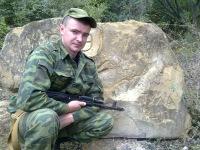 Николай Макаров, 28 марта 1985, Тула, id169898184
