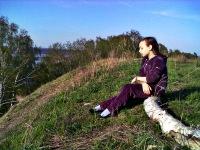 Юлия Базулина, 3 января , Нижний Новгород, id67902360