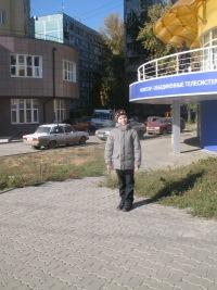 Дима Левин, 22 ноября , Ростов-на-Дону, id137687891