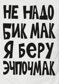 Рустам Ахметов, 10 мая 1991, Волгоград, id143914428
