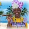 Хочу на КУБУ! Отдых: Куба, Доминикана, Мексика!