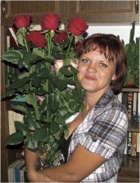 Женя Кондратьева, 18 февраля , Минск, id110467550