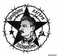 Агдам **********, 3 февраля 1987, Воркута, id114450043