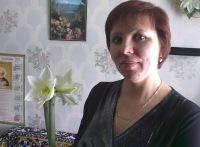 Городчикова Ольга