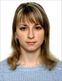 Lyudmila Gresko, Ivano-Frankovsk