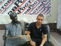 Леха Лазарев, 25 июля 1986, Пенза, id30061627