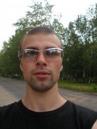 Иван Новик
