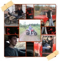 Егор Сердюков, 10 декабря , Белгород, id52703054