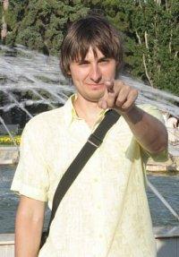 Александр Скляренко, Иркутск