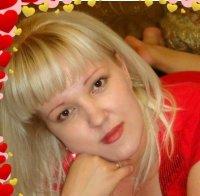 Elena Smirnova, 9 апреля 1991, Мурманск, id85251197