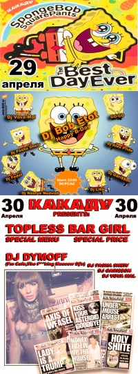 Agree, Topless girls on the spongebob