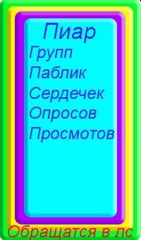 Роман Микульский, 3 февраля 1998, Новосибирск, id137026596