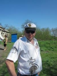 Владимир Дзына, 14 февраля , Славянск, id159301845