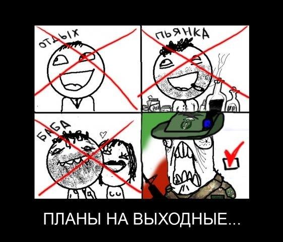 http://cs5850.vkontakte.ru/u1630105/130005092/x_ab2b02c1.jpg