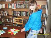 Кристина Карнилова, 23 марта 1997, Омск, id133781329