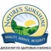 Диски NSP по здоровью и бизнесу г. Мариуполь